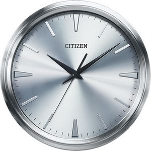 Citizen Gallery Wall Clock with Brushed Silver-Tone Frame